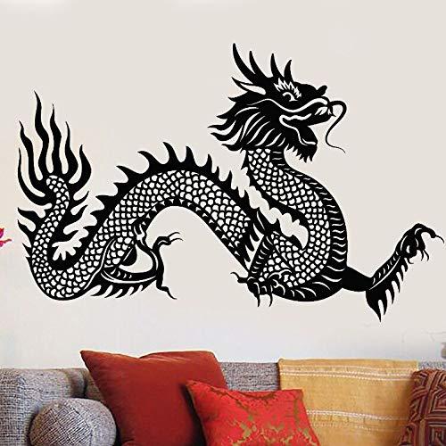 sswymx Vinyl Wandtattoo Chinesischen Drachen Symbol Wandaufkleber Asiatischen Stil Fantasie Aufkleber Home Wohnzimmer DrachenWandkunstWandbild64x42 cm