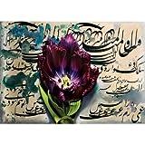 Love in Tulip