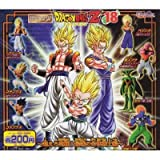Ultime Koero Z18 ~ Gashapon HG Dragon Ball! Un ensemble de 6 coalescence guerrier Hen Gotenks normale dans le plus fort