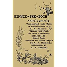 Winnie-the-Pooh translated into Urdu A Translation of A. A. Milne's Winnie-the-Pooh