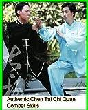 Authentic Chen Tai Chi quan combat skills