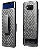 Best Aduro Phone Cases - Aduro Samsung Galaxy S8 Holster Shell Case Review