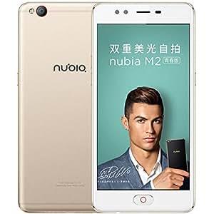 Nubia M2 lite Smartphone débloqué 4G (Ecran : 5.5 pouces - 64 Go - Nano-SIM - Android) Noir/Or