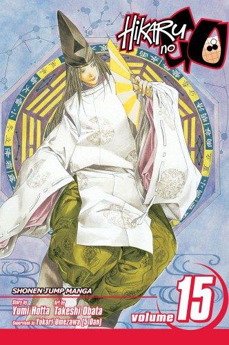HIKARU NO GO GN VOL 15 (Hikaru No Go (Graphic Novels))