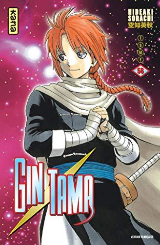 Gintama Edition simple Tome 56