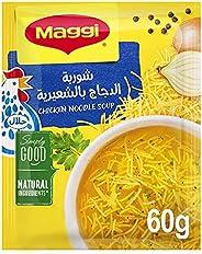 Maggi Chicken Noodle Soup Sachet 60g