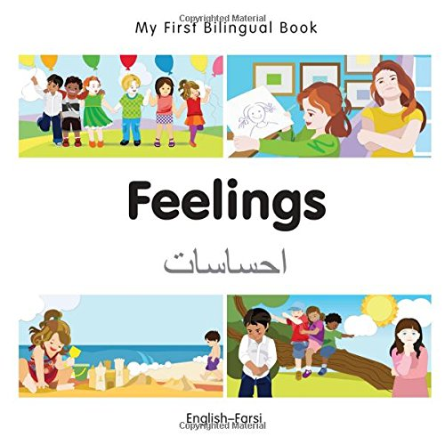 My First Bilingual Book - Feelings - Bengali-english Cover Image