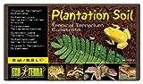 Exoterra Substrat Brique Fibre de Coco pour Reptiles et Amphibiens