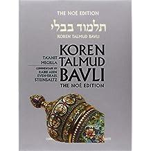 Koren Talmud Bavli: Ta'anit - Megilla: Noe Edition