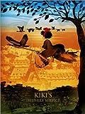 Posterlounge Stampa su legno 100 x 130 cm: KIKI's Delivery Service di Albert Cagnef
