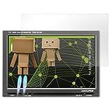 atFoliX Displayschutz für Alpine TME-M780/EM Spiegelfolie - FX-Mirror Folie mit Spiegeleffekt
