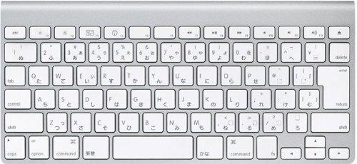 Apple Wireless Keyboard (JIS) MC184J/B