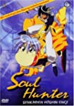 Soul Hunter  1