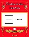 [Cuaderno de chino: Tian Zi Ge] Carácter (200 páginas)