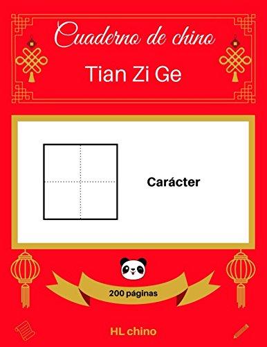 [Cuaderno de chino: Tian Zi Ge] Carácter (200 páginas) por HL chino