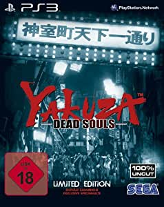 Yakuza: Dead Souls - Limited Edition