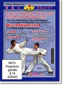 Praktische Anwendung des Chen-Stil Tai Chi Chuan: Die 66-Bilder-Form des Chen Fake (176 angewendete Methoden kunstvoller Attacke im Taijiquan) (Lehrfilm, 2 DVD)