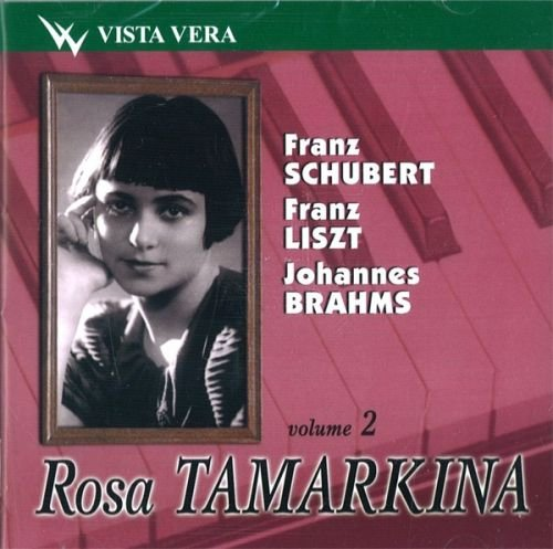Rosa Tamarkina, Piano - Vol. 2 (Audio Rosa)