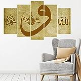 5 teiliges Wandbild Mdf Allah Muhammed Vav b-4124 Bild - 5 teiliges Wandbild Mdf Allah Muhammed Vav