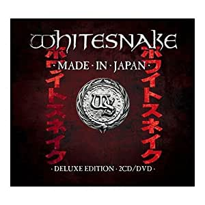 Made In Japan (2CD+1DVD Deluxe Edition)