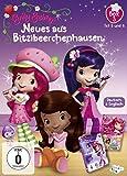 Emily Erdbeer - Neues aus Bitzibeerchenhausen, Box 3 [2 DVDs]