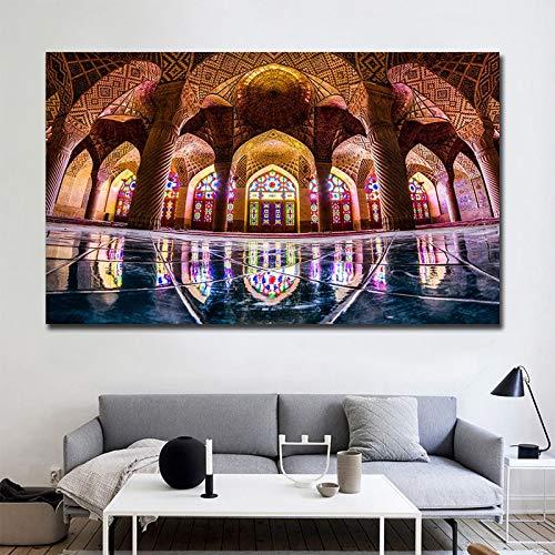 unbrand Arabisch Islamische Kalligraphie Allah Moschee Bild Muslim Leinwand Malerei Poster Drucken Islamische Druckgrafik Dekoration 40X70 cm