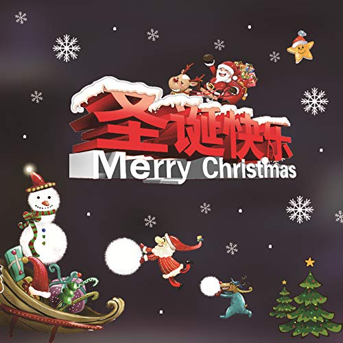 Holiday Window Sticker Clings, Christmas Decorations Santa Claus, Snowman & Many More (Multiple styles) -