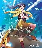 Nisemonogatari Part 1 [Blu-ray]