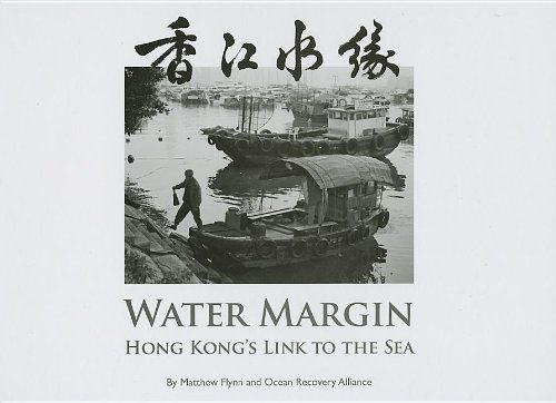 water-margin-hong-kongs-link-to-the-sea-by-matthew-flynn-2013-03-01