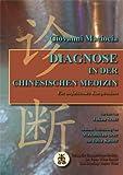 Diagnose in der Chinesischen Medizin (Amazon.de)