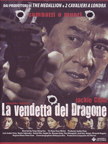 la-vendetta-del-dragone-it-import