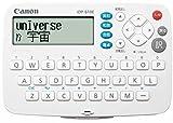 Canon Japanese/English Electronic Dictionary - WordTank IDP-610E (japan import)