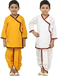 FOCIL Combo of Yellow & White Dhoti Kurta Set with Maroon Border For Kids (Pack of 2)