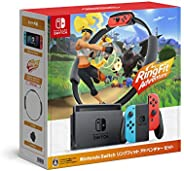 Nintendo Switch Console: Ring Fit Adventure Bundle