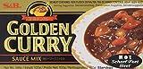S  &  B Würzpaste golden Curry scharf, 12er Pack (12 x 100 g)