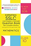 Oswaal Karnataka SSLC Question Bank & Complete Solution with Toppers Ans. Class 10 Mathematics - 2018 Exam