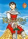 Kingdom, tome 34  par Hara