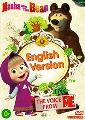 Masha and the Bear: English Version [???? ? ???????: ?????????? ??????]