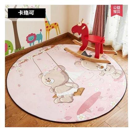 kooco Japanisch und Koreanisch rund Teppiche für Wohnzimmer Cartoon Tier Kinder Zimmer Teppiche Computer Stuhl Fußmatte/Teppich, Polyester, bär, 100 cm Durchmesser (Nachttische Unter $100)