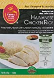 Prima Taste - Fertig-Sauce-Kit für Hainanese Chicken Rice 370g