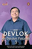 #9: Devlok with Devdutt Pattanaik 3