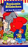 Benjamin Blümchen auf dem Bauernhof [VHS] - Elfie DonnellyGerhard Hahn, Jürgen Kluckert, Kay Primel, Gisela Fritsch, Heinz Giese