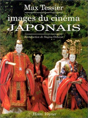 Images du cinma japonais