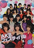 M12 team surprise limited clear file AKB AKB48 Festival Pachinko (japan import)
