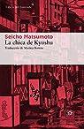 La chica de Kyushu par Matsumoto