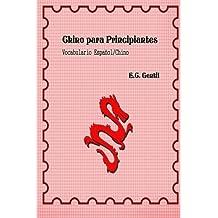 Chino para principiantes: Vocabulario Español - Chino