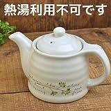 Yamani Poterie Miyama Minoyaki de Soja Sauce / Sauce Pot Bouteille (d'eau Chaude ne peut pas être utilisé)