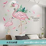 YJYZKAWRPL Autocollant Mural Autocollant Petite Plante Verte Fraîche Décoration Peinture Salon Chambre Fond Pièce Papier Peint Mur 80 * 130Cm S