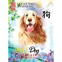Fortune & Feng Shui 2017 DOG (English Edition)