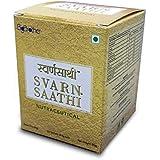 Svarnsaathi Nutraceutical - 80Gm